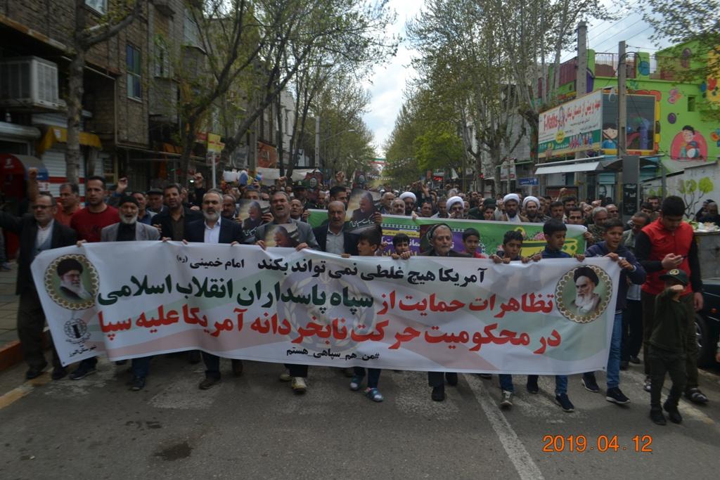 سپاه برای مردم،مردم برای سپاه ، راهپیمایی مردم غیورهمیشه در صحنه شهرالوند(تصویر)