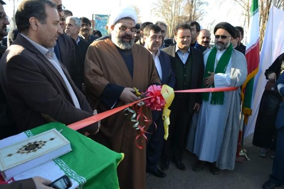 افتتاحیه بلوار خلیج فارس